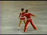 Ирина Моисеева - Андрей Миненков. Произвольный танец. ЧМ 1980. Дортмунд (Германия)