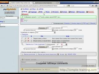 Learning zend framework 2 - using zend\\navigation in your album module