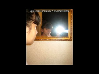 ����� � ��� ����� ��� ��� ������ ������ 2011 - � � �����,����� � ���-�� ������� ������� � ���� ���� � ������ ��������,���� ������ � ������ �������....� � �����,�� ����� ����� �� �� ���,���� ������ �� ��� ����,�� �,����,�������,���� �����. Picrolla